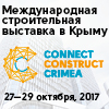 Connect Construct Crimea 2017