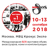 Mos Shoes 2018