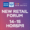 NEW RETAIL FORUM.Почта России