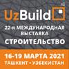 UzBuild 2021