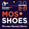 Mos Shoes Осень