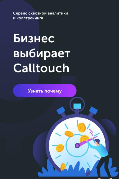 Колтач Солюшнс