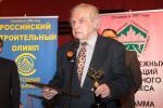 Юрий Михайлович Баженов - член Президиума   Российской академии архитектуры и строительных наук Лауреат премии